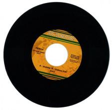 "Atki2 - Galaxy Zoo - 7"" Vinyl"