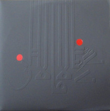 Shabazz Palaces - Lese Majesty - 2x LP Vinyl