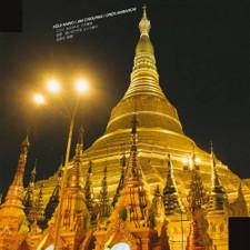 Keiji Haino / Jim O'Rourke / Oren Ambarchi - Tea Time For Those Determined… - LP Vinyl