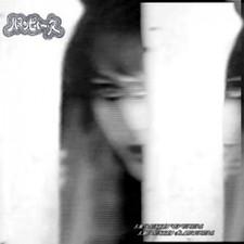 """James K - SOKIT - 7"""" Vinyl"""