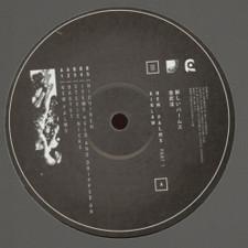 "Kinlaw - New Palms Part 1 - 12"" Vinyl"