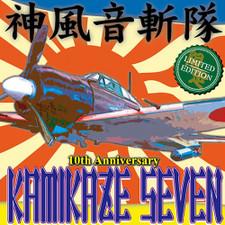 "DJ $hin - Kamikaze Seven - 7"" Vinyl"