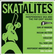 "The Skatalites - Original Ska Sounds From The Skatalies 1963-65 RSD - 5x 7"" Vinyl Box Set"