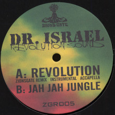 "Dr. Israel - Revolution / Jah Jah Jungle - 12"" Vinyl"
