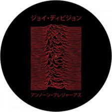 Joy Division - Japanese Pleasures - Single Slipmat