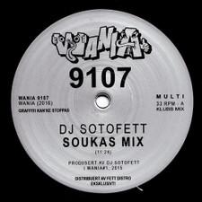 """DJ Sotofett / Vera Dvale - Soukas Mix / Dybden - 12"""" Vinyl"""