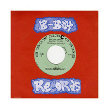 "Boogie Down Productions - 9mm Goes Bang / Word From Our Sponsor - 7"" Vinyl"