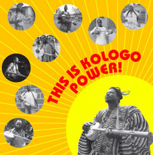 Various Artists - This Is Kologo Power! - LP Vinyl