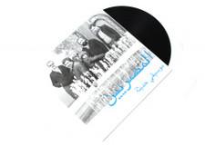 Al Massrieen - Modern Music - LP Vinyl