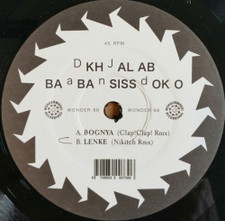 """Dj Khalab & Baba Sissoko - Bognya / Lenke Remixes - 7"""" Vinyl"""