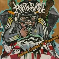 """Dj Quest & 2 Fresh - Breakfast - 2x 7"""" Vinyl"""