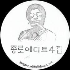 "Mori Ra - Jongno Edits Vol. 4 - 12"" Vinyl"