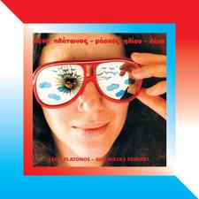 """Lena Platonos - Sun Masks Remixes - 12"""" Vinyl"""
