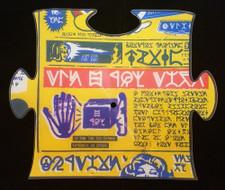 """DJ Q-Bert - Extraterrestria Puzzle Piece #8 - 10"""" Picture Disc Vinyl"""