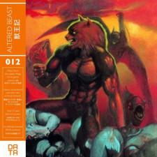 """Tohru """"Master"""" Nakabayashi - Altered Beast (Original Video Game Soundtrack) - LP Vinyl"""