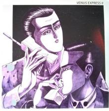 Venus Express II - Venus Express II - LP Vinyl