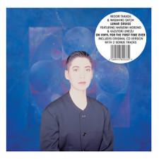 Midori Takada / Masahiko Satoh - Lunar Cruise - LP Vinyl+CD