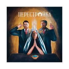 Apathy & O.C. - Perestroika - 2x LP Vinyl