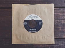 "Ikebe Shakedown - Supermoon / The Ally - 7"" Vinyl"