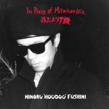 Minoru 'Hoodoo' Fushimi - In Praise Of Mitochondria - 2x LP Vinyl