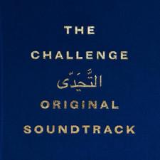 "Lorenzo Senni & Francesco Fantini - The Challenge - 10"" Vinyl+book"