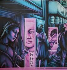 """Pleasure Cruiser - Tokyo Horoki Pt. 1 - 12"""" Vinyl"""