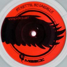 "Various Artists - Remixes Of Ilkae BV1 & BV2 - 2x 7"" Clear Vinyl"