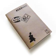 Benedek - Kushel - Cassette