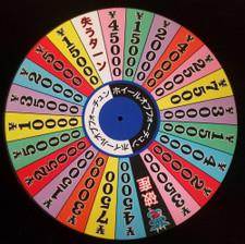 Wheel Of Fortune - Japanese Version - Single Slipmat