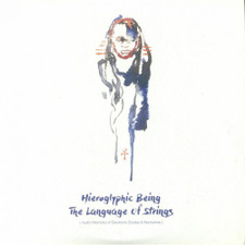 Hieroglyphic Being - The Language Of Strings - 2x LP Vinyl
