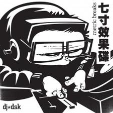 """DJ DSK - Metric Breaks Vol. 1 - 7"""" Vinyl"""