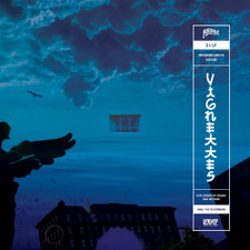 Damu The Fudgemunk - Vignettes - 3x LP Vinyl