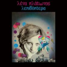 Lena Platonos - Lepidoptera - LP Vinyl