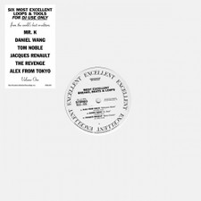 "Various Artists - Most Excellent Breaks, Beats & Loops Vol. 1 - 12"" Vinyl"