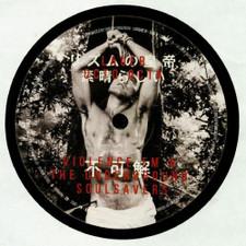 """DJ Sprinkles / Hardrock Striker - Skylax House Explosion (Under The Ballroom) - 12"""" Vinyl"""