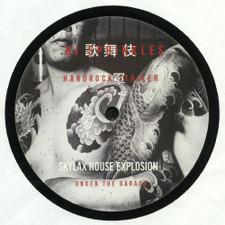 "DJ Sprinkles / Hardrock Striker - Skylax House Explosion (Under The Garage) - 12"" Vinyl"