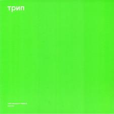 """Bjarki - Oli Gumm - 12"""" Vinyl"""