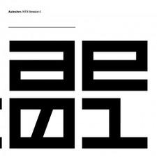 Autechre - NTS Sessions 1 - 3x LP Vinyl