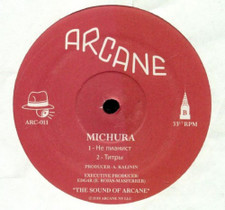 "Michura - Break Away - 12"" Vinyl"