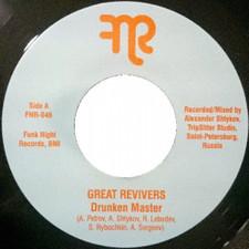 "The Great Revivers - Drunken Master - 7"" Vinyl"
