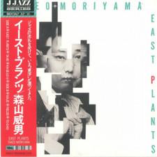 Takeo Moriyama - East Plants - 2x LP Vinyl