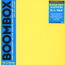 "Poor Boy Rappers - D.J. Rap - 12"" Vinyl"