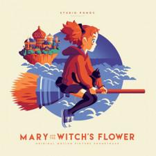 Takatsugu Muramatsu - Mary And The Witch's Flower - 2x LP Vinyl