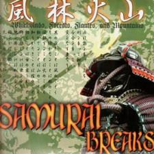 Dj Shin - Samurai Breaks - LP Vinyl
