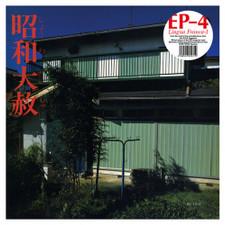 EP-4 - Lingua Franca-1 - LP Vinyl