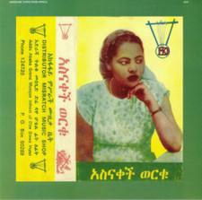 Asnakech Worku - Asnakech - 2x LP Vinyl