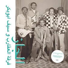 The Scorpions & Seif Abu Bakr - Jazz, Jazz, Jazz - LP Vinyl