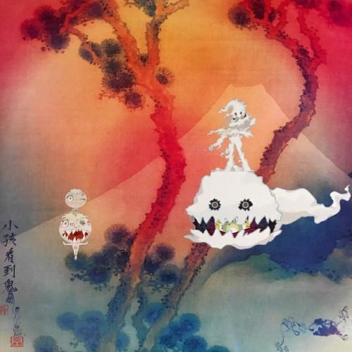 Kids See Ghosts - Kids See Ghosts - LP Vinyl - Ear Candy Music
