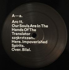 "Our Souls Are In The Hands Of The Translator - sɪŋkrɪtɪzəm - 12"" Vinyl"