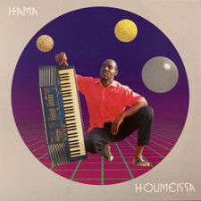 Hama - Houmeissa - LP Vinyl